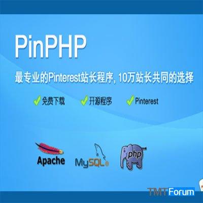 PinPHP