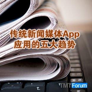 xinmeitiapp