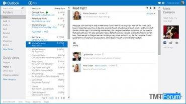 微软终结Hotmail品牌,推出全新Metro风格的Outlook.com