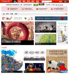 视觉中国全面转型Pinterest+Fab模式,并启用shijue.me新域名