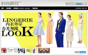 POPFC 您的私人时尚顾问 服装搭配指南 最新的欧美街拍 日韩街拍
