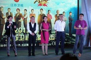创业电视节目《赢在中国碧水蓝天间》将在开播