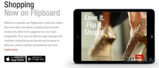 Flipboard 开始添加购物元素,商家和用户可自建产品目录