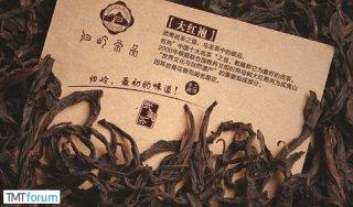 归岭:一个茶品牌的标准化崛起样本