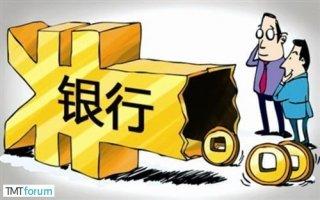 银监会主席尚福林披露:阿里巴巴腾讯等十家民营资本,将参与五个民营银行的试点工作