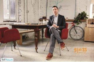 "Tomorrow Lab:帮创业者设计""苹果级""产品"