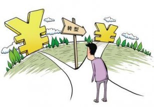 重生战略:新经济时代的竞争优势