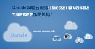 余承富:互联网云模式是安防市场的必然趋势